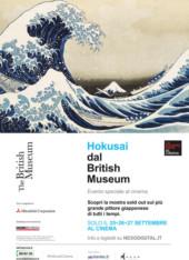 hokusai poster